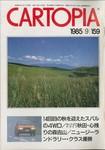 CARTOPIA_198509_159_01.jpg