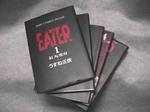 Eater_00.jpg
