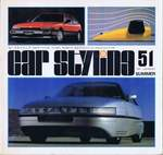 CarStyling_1985summer_01.jpg