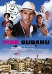 PinkSUBARU.jpg