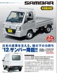 SAM_20130410_AOS.JPG