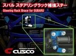 SteeringRackBrace.jpg