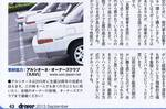 driver_201309_03.jpg